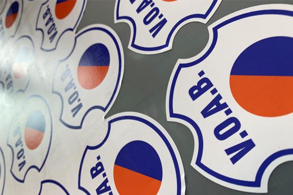 wsprint-stickers-printen